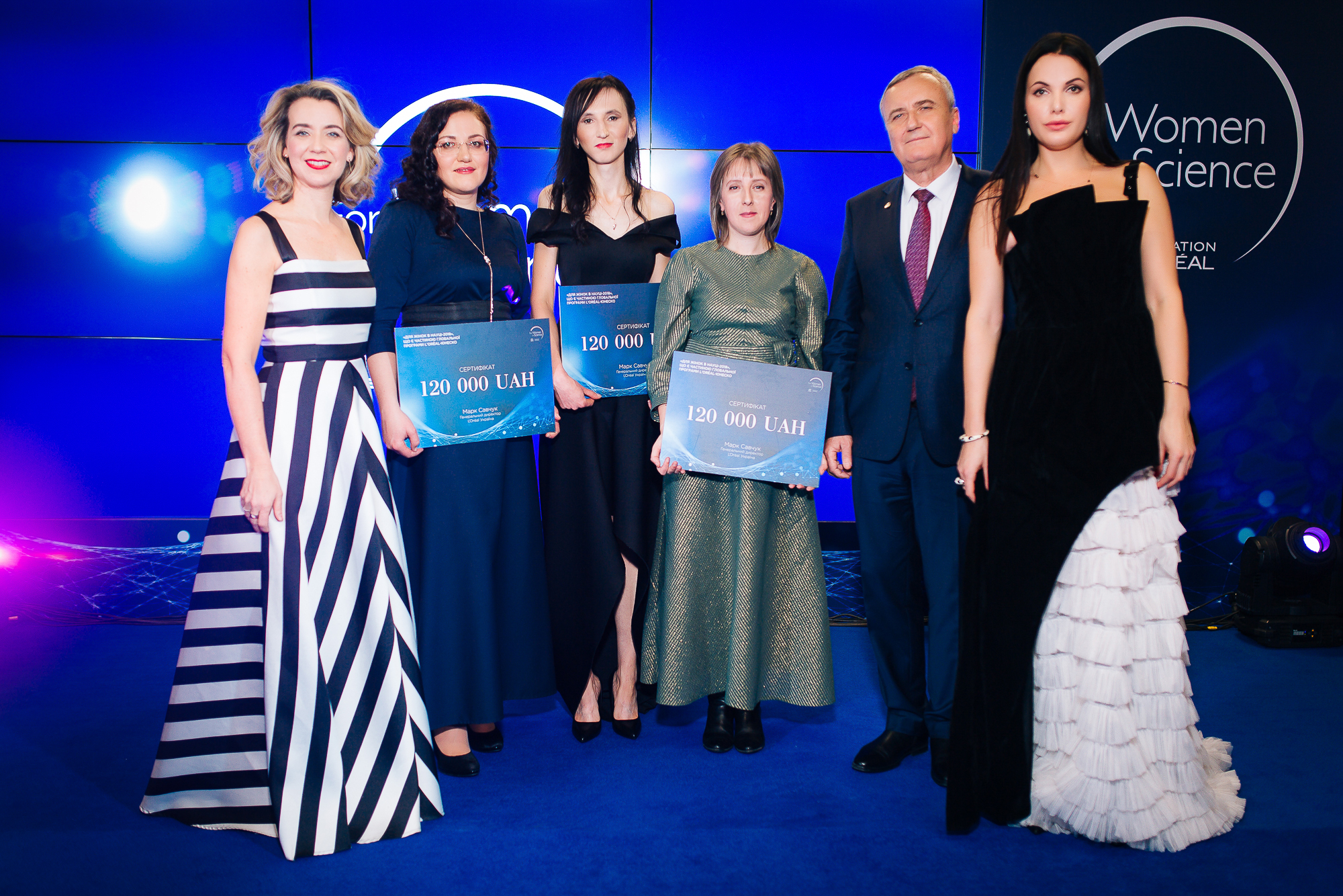 http://www.nas.gov.ua/logo/PhotoNews/LOreal_prize_for_women_in_science_Ukraine_2018_6.jpg